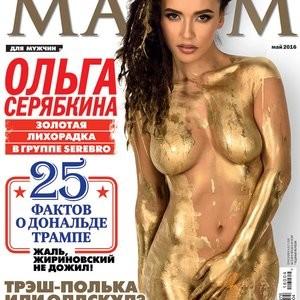Olga Seryabkina Body Paint (6 Photos) – Leaked Nudes